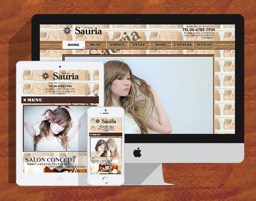 hair-design-Sauria